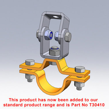 SP5383 - Universal Joint