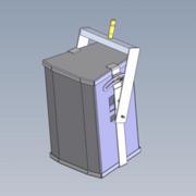 SP4119 - Speaker Bracket